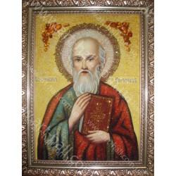 Именная икона апостола Иоанна Богослова