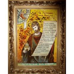 Именная икона князя Ростислава