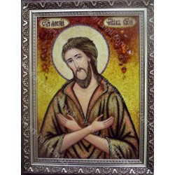 Іменна ікона Святого Алексія