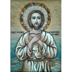 Именная икона Святого Алексия
