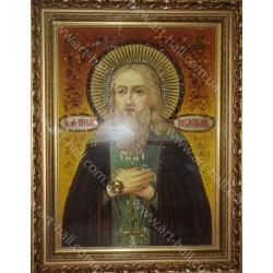 Именная икона Святого Блаженного Павла