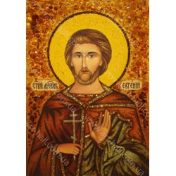 Іменна ікона Святого мученика Євгенія