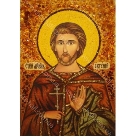 Именная икона Святого мученика Евгения