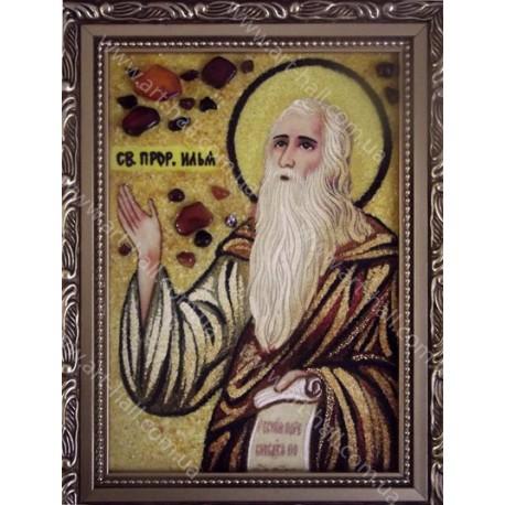 Именная икона Святого пророка Илии
