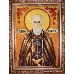 Именная икона Святого Сергия