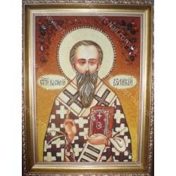 Именная икона святой Василий Великий
