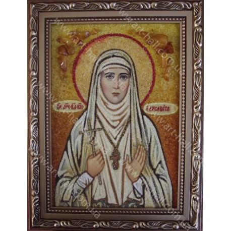 Именная икона Святой Елизаветы