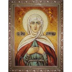 Іменна ікона святої мучениці Анни