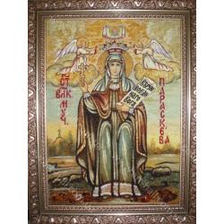 Именная икона Святой Параскевы
