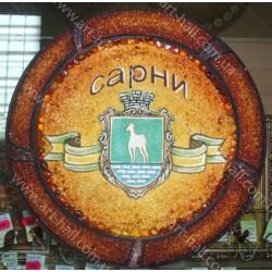 Тарілка Герб міста Сарни