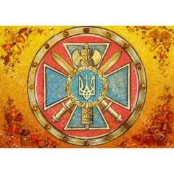 Герб Міністерства оборони України