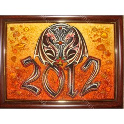 Рік дракона 2012
