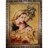 Ікона Божа Матір з Немовлям