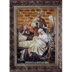 Ікона «Різдво Пресвятої Богородиці»